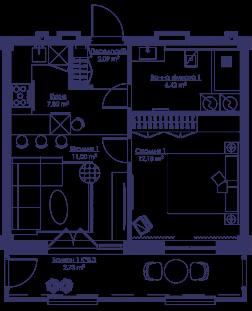 Апартаменты 2A